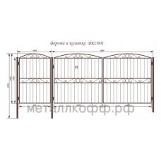 Ворота и калитка ВКС001