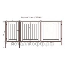 Ворота и калитка ВКС003